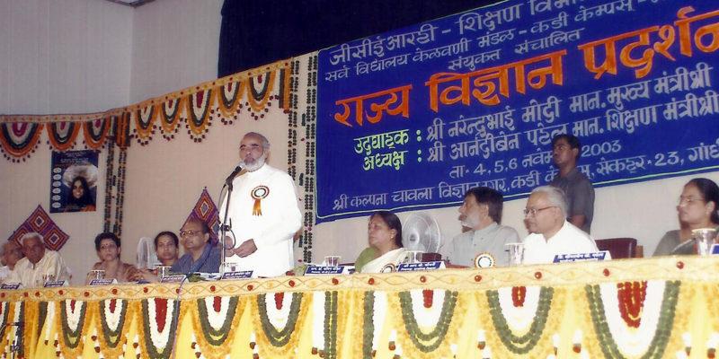 Shree Narendra Modi